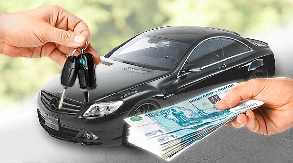 Фото авто с деньгами расписка о получение денег в залог